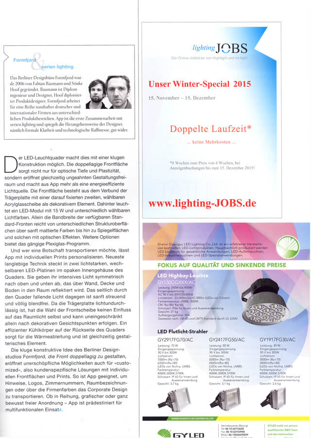 Highlight 11_12_2015 2 App