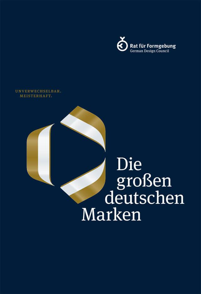 Die großen deutschen Marken 2016